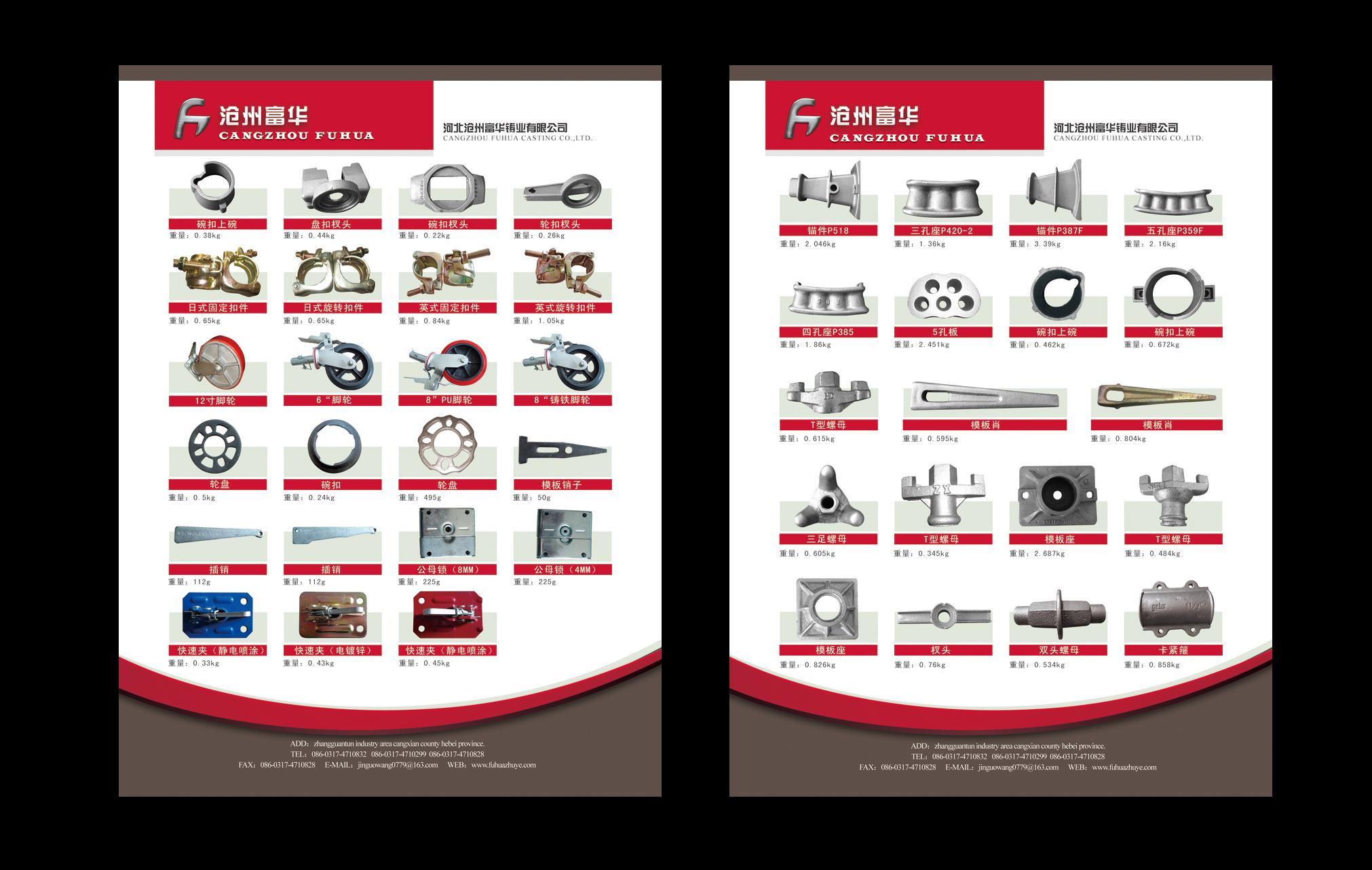 企业宣传单页设计