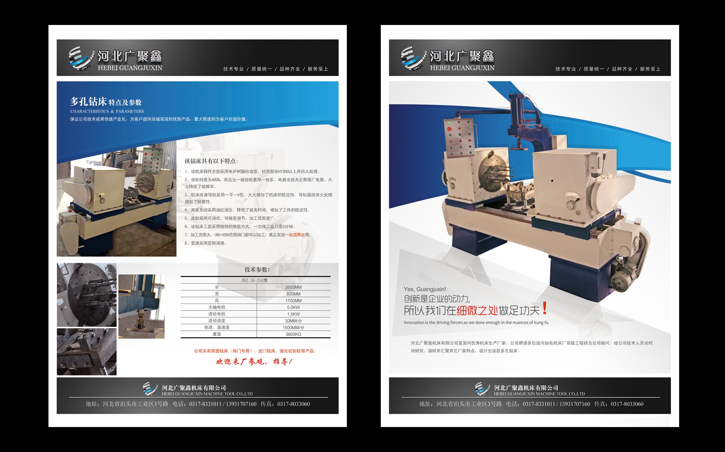 沧州专业宣传单页设计公司,宣传单页设计按需定制