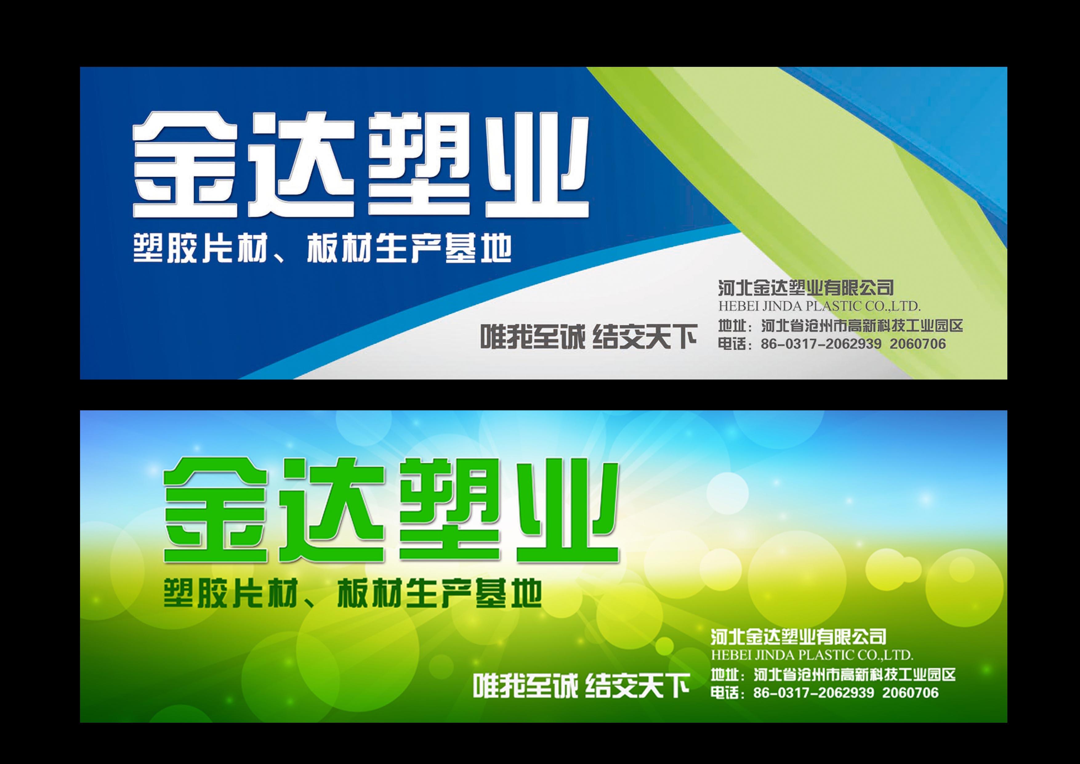 沧州喷绘写真设计
