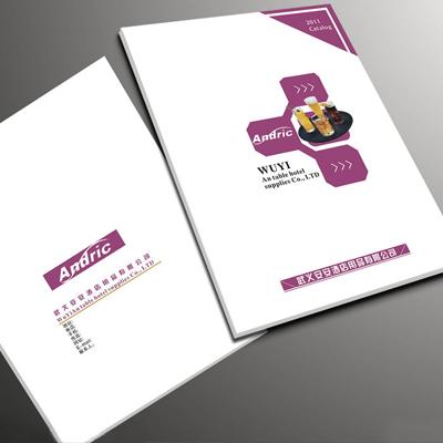 书刊平面设计