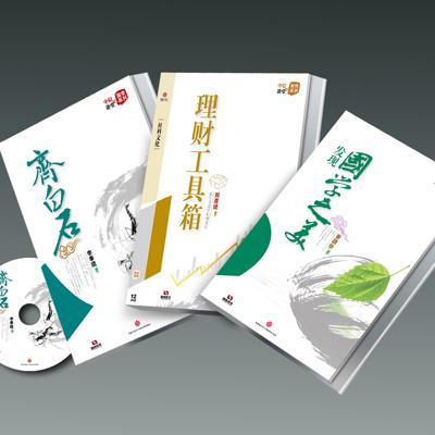 书刊封面设计